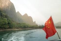 china-guilin003
